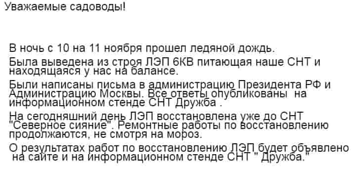s-sajta-tarasovoj-min