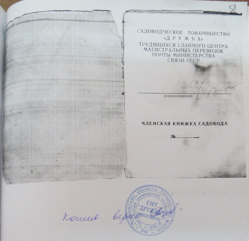 книжка тарасовой 1