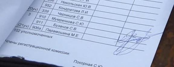 бузанов подпись