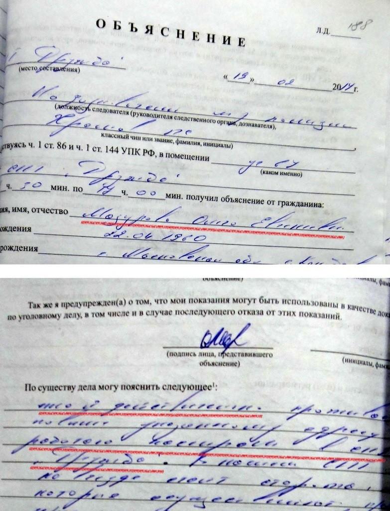 мазурова_работаю кассиром