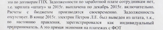 акт рк 2015