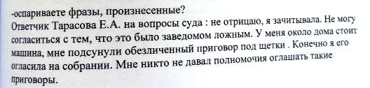 ложь001