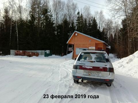 IMG_20190223_123426-003