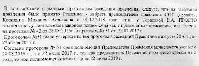 IMG_20190221