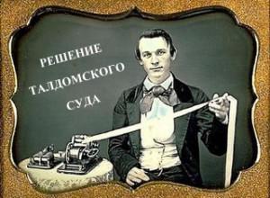 телеграфист
