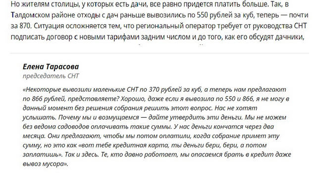 БФМ_12.04.19