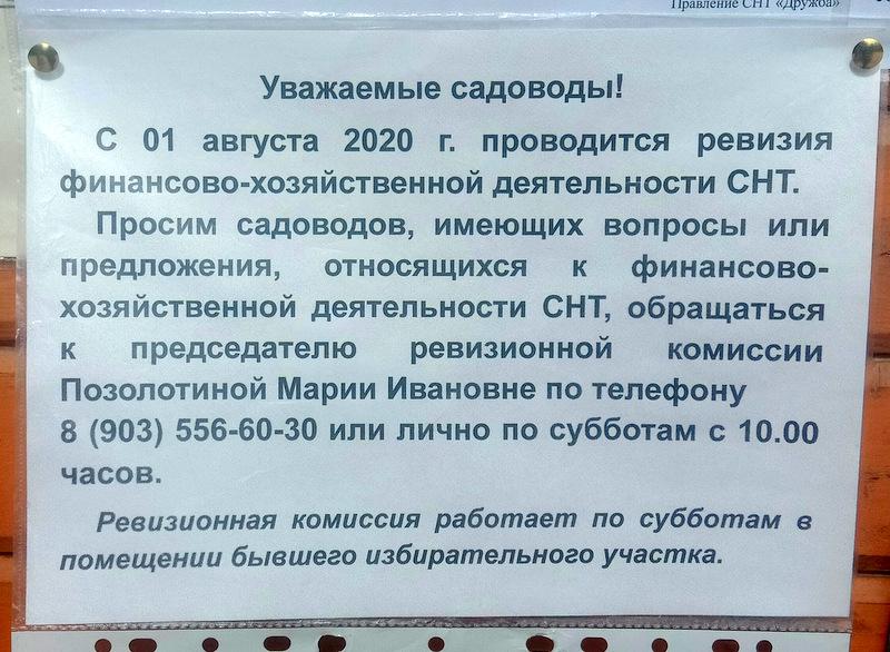 IMG_20200803_122035