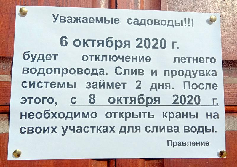 IMG_20200927_094356-001